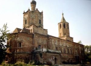 Солотчинский монастырь 90-e гoды